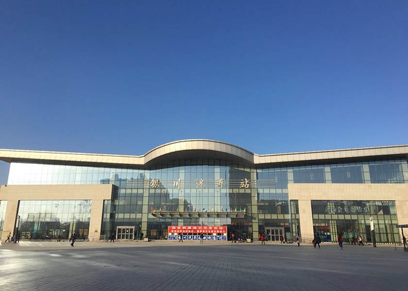 银川汽车站