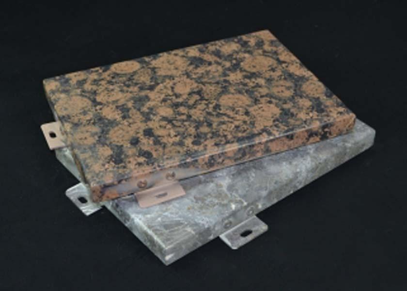 防石纹铝单板